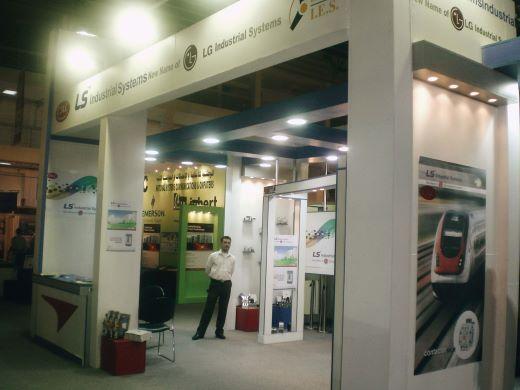 Damascus Sima exhibition June 2009