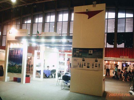 Latakia exhibition July 2007