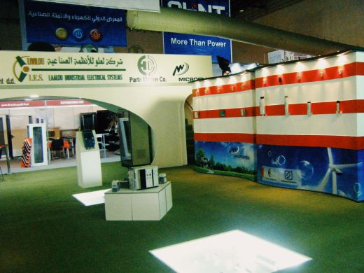 Damascus Sima exhibition May 2010