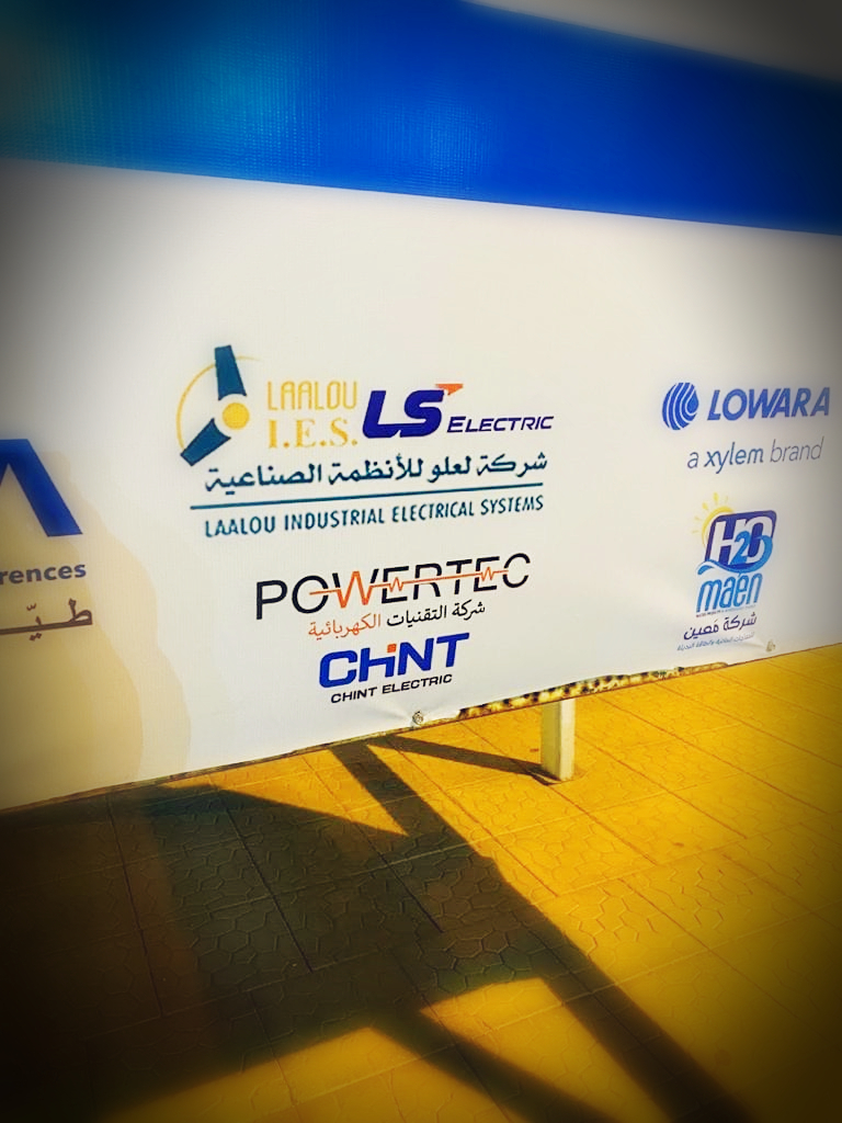 Placard sponsors' logo zoomed